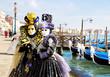 Carnival of Venice - 62064812