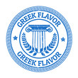 Greek Flavor stamp