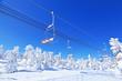 横手山スキー場 - 62073043