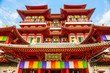 Buddhist tooth relic temple in Singapore