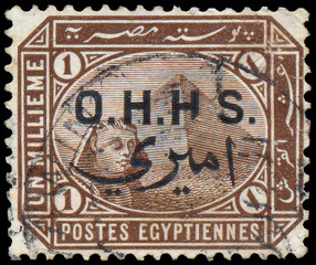 EGYPT - CIRCA 1888: A stamp printed in Egypt, showing the Great