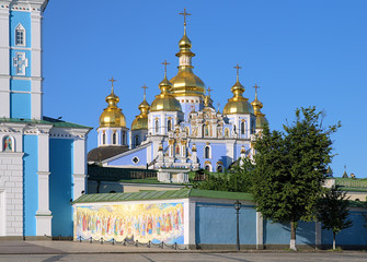 St. Michael's Golden-Domed Cathedral in Kiev, Ukraine
