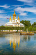Church in Peterhof, St Petersburg