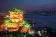 the tengwang pavilion at night