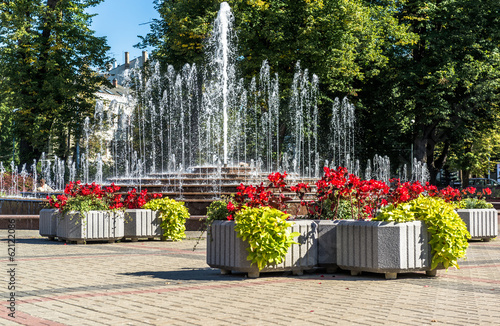 Fountain in Kronvalda Park. Located in Riga, Latvia