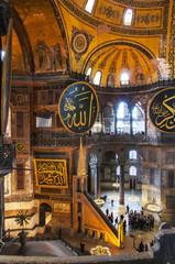 Hagia Sofia Interior 33