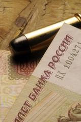 Кризис Россия Украина Криза Росія Україна