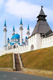 Kremlin is in city Kazan