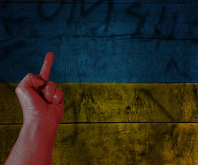 Anti Ukraine Revolution