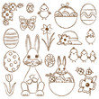 Hand drawn Easter symbols vector set