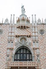 Venezia - una facciata di Palazzo Ducale