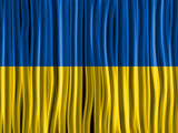 Ukraine Flag Wave Fabric Texture Background