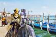 Zdjęcia na płótnie, fototapety, obrazy : Carnival of Venice