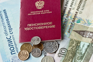 Russian pension certificate and certificate of insurance
