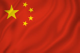 Chinese flag - 62195653
