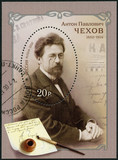 RUSSIA- 2010: 150th anniv. of birth of Anton Chekhov (1860-1904)