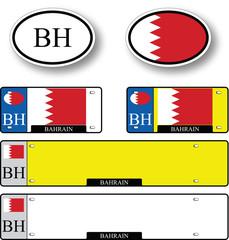 bahrain auto set