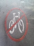 do not ride bicycle traffic sign