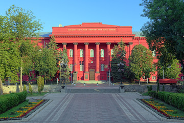 The Red Building of the Kiev National University, Ukraine
