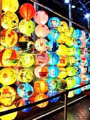 colorful odawara