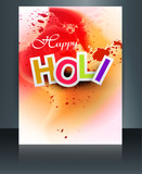 Indian festival Happy Holi brochure colorful template reflection
