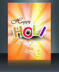 Beautiful background of indian festival colorful holi brochure c
