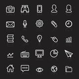 Business outline white icons set.
