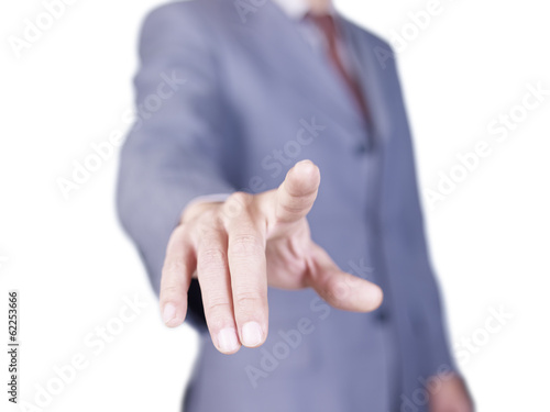 business person pressing a button