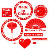 China. Made in China