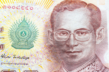 King of Thailand, Bhumibol Adulyadej on the banknote