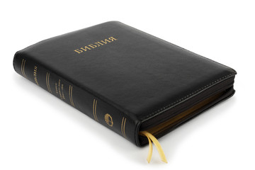 Holy Bible on white