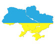 Ukraine in the form of flag