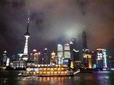 the Bund in night ,Shanghai