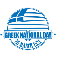 greek national day stamp