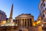 View of Pantheon at sunrise. Rome. Italy. Piazza della rotonda.