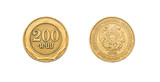 Coin 200 drams. The Republic of Armenia