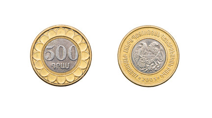 Coin 500 drams. The Republic of Armenia