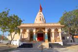 Temple of Goddess Durga in Porbandar, Gujarat poster