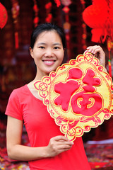 young woman hold a chinese fook wishing a happy  new year