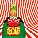 Lion Dance With 2015 Number And Kadomatsu On Striped Text Space