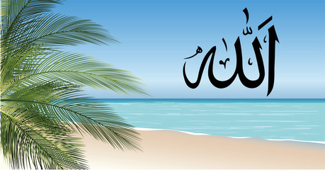 God writing, nature, palm trees, sea, sky vector. eps 10 vector.
