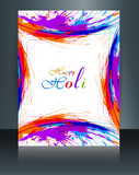 Beautiful texture brochure colorful celebration indian holi refl