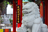 Lion stone figure in chinese temple