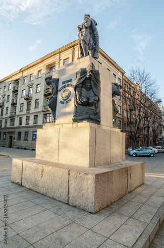 Vytautas the Great Monument in Kaunas (Lithuania)