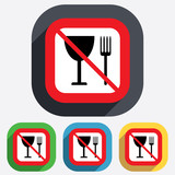 Eat sign icon. Cutlery symbol. Fork and wineglass.