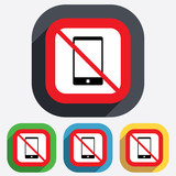 Do not call. Smartphone sign icon. Support.