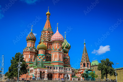canvas print picture Moscow - city view