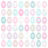 48 Slim Easter Eggs Pattern Pastel Blue