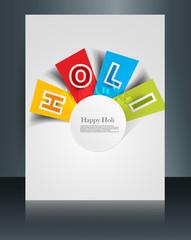 Holi colorful stylish text brochure festival template celebratio