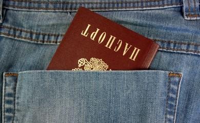 Russian passport in his pocket